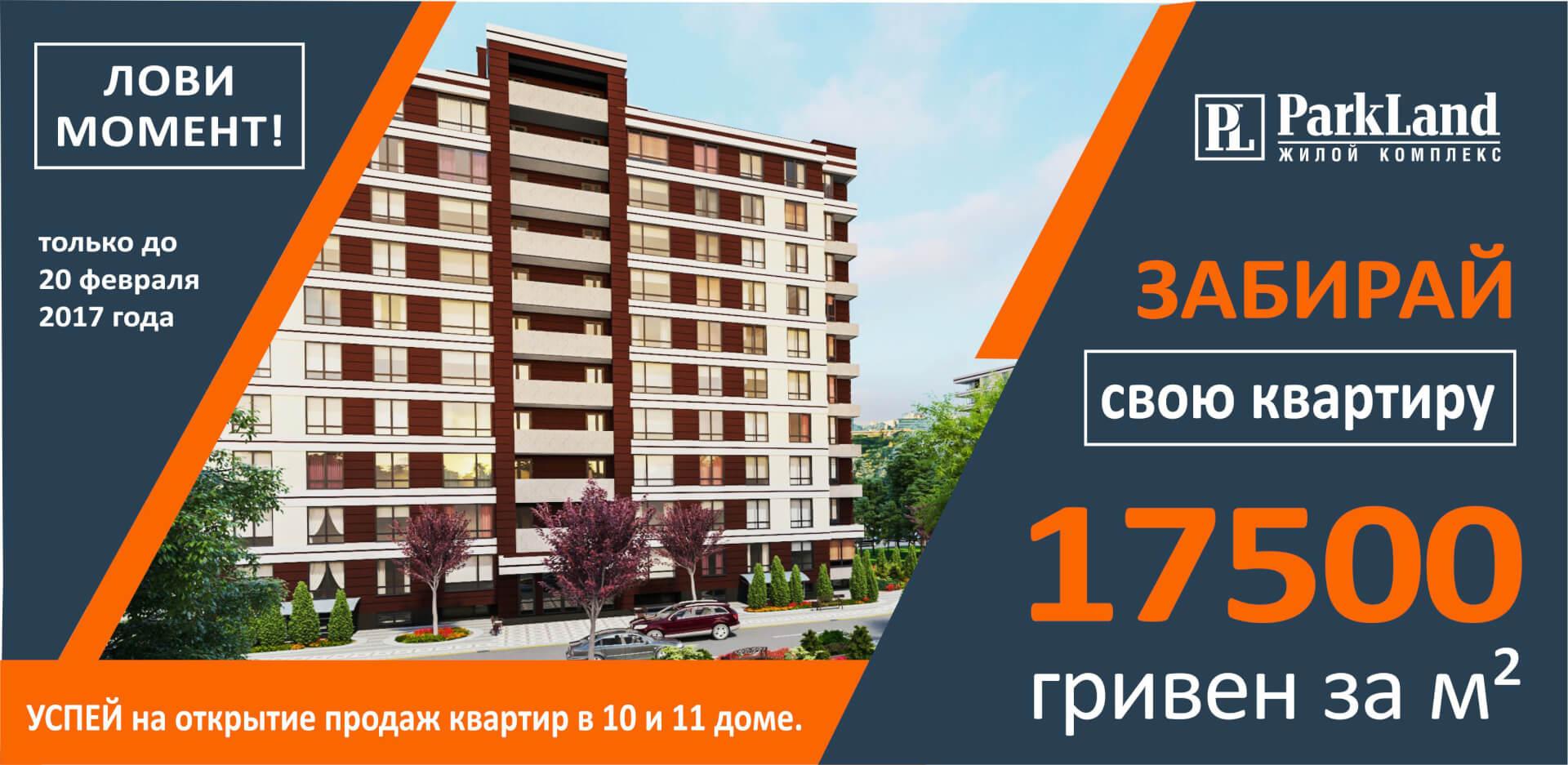 2news-dom10-11-ru