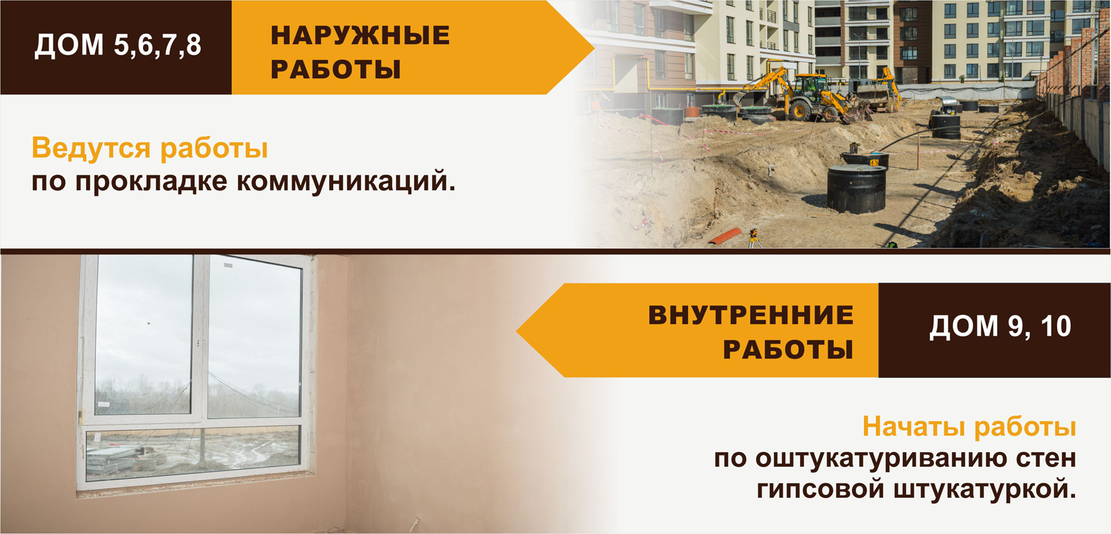 news_230317-ru