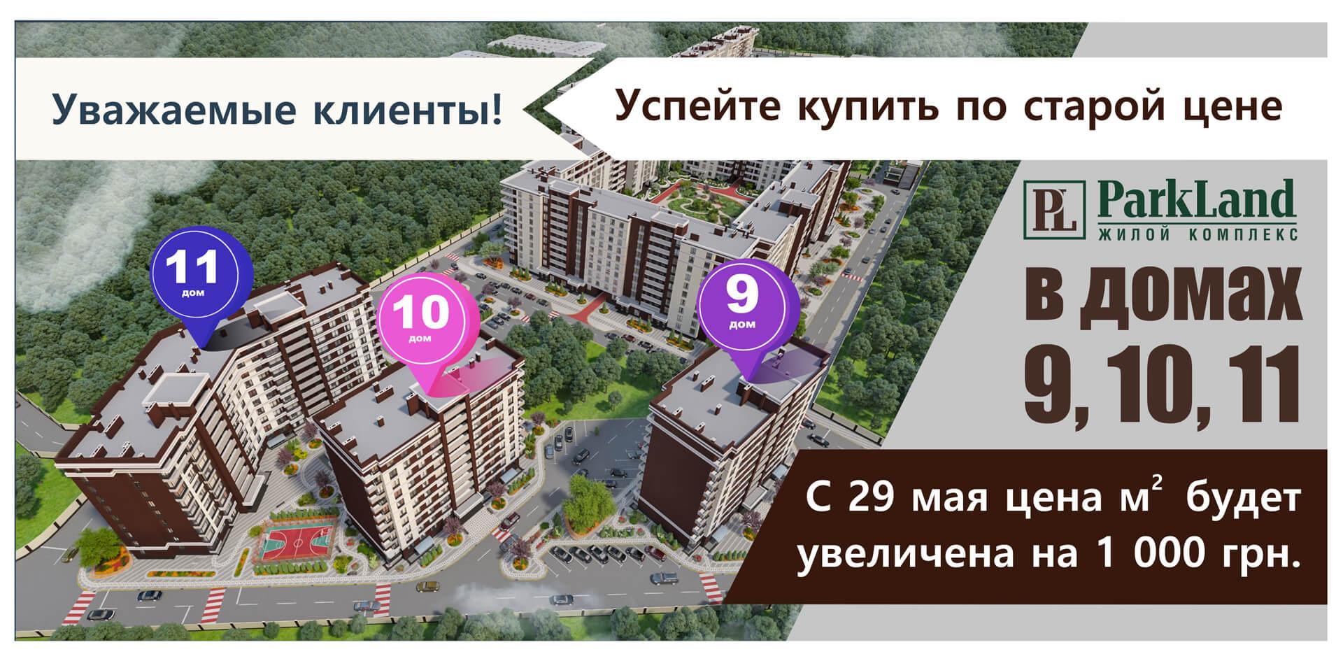 news-2905-ru