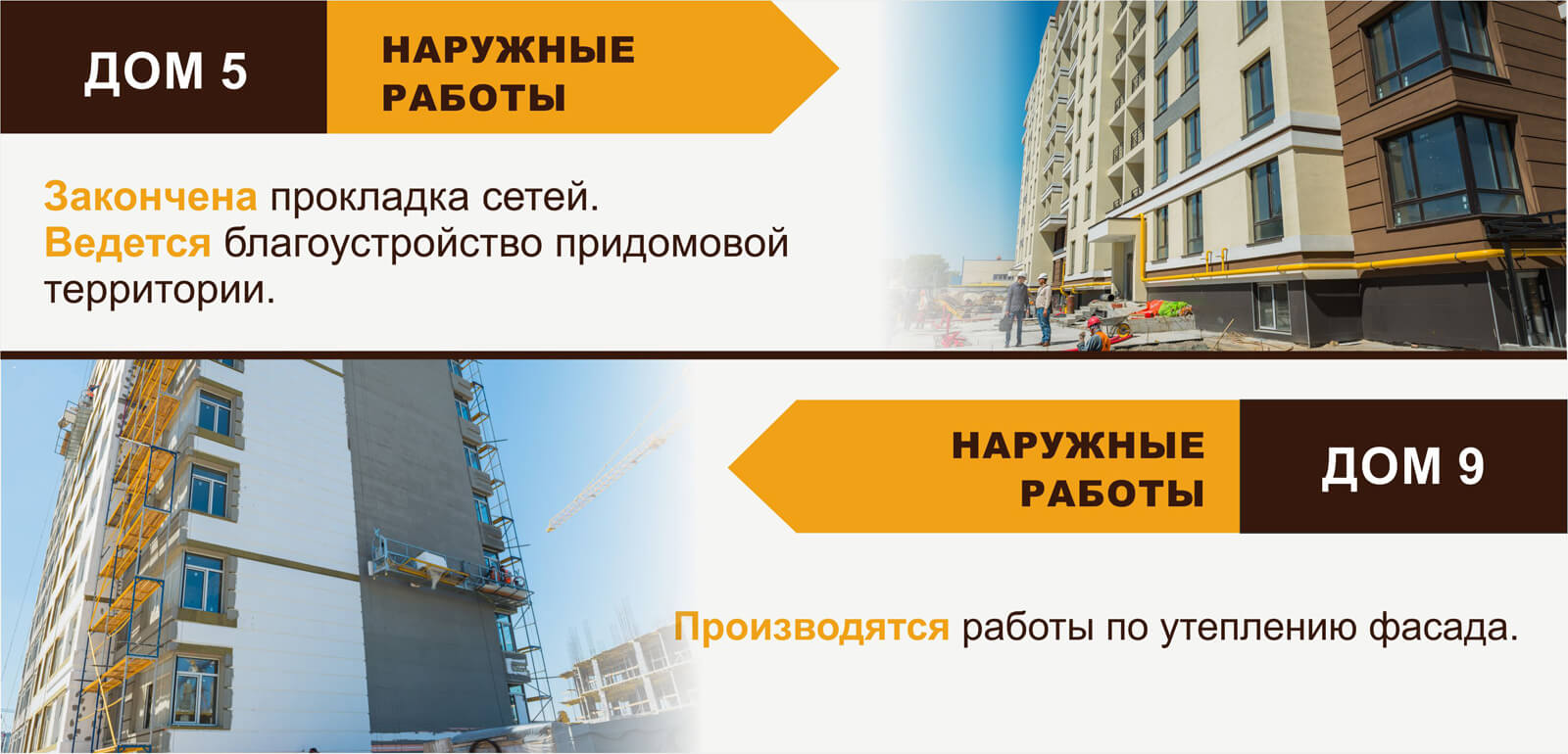 news_170517-ru