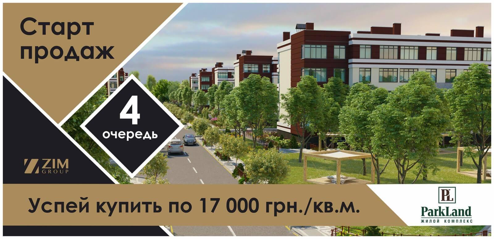 news-120617_ru