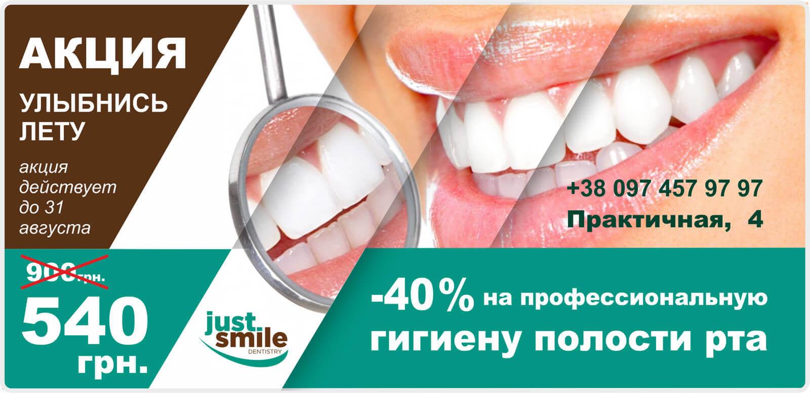 news_stomatologiya