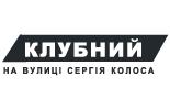 Klubny_logo