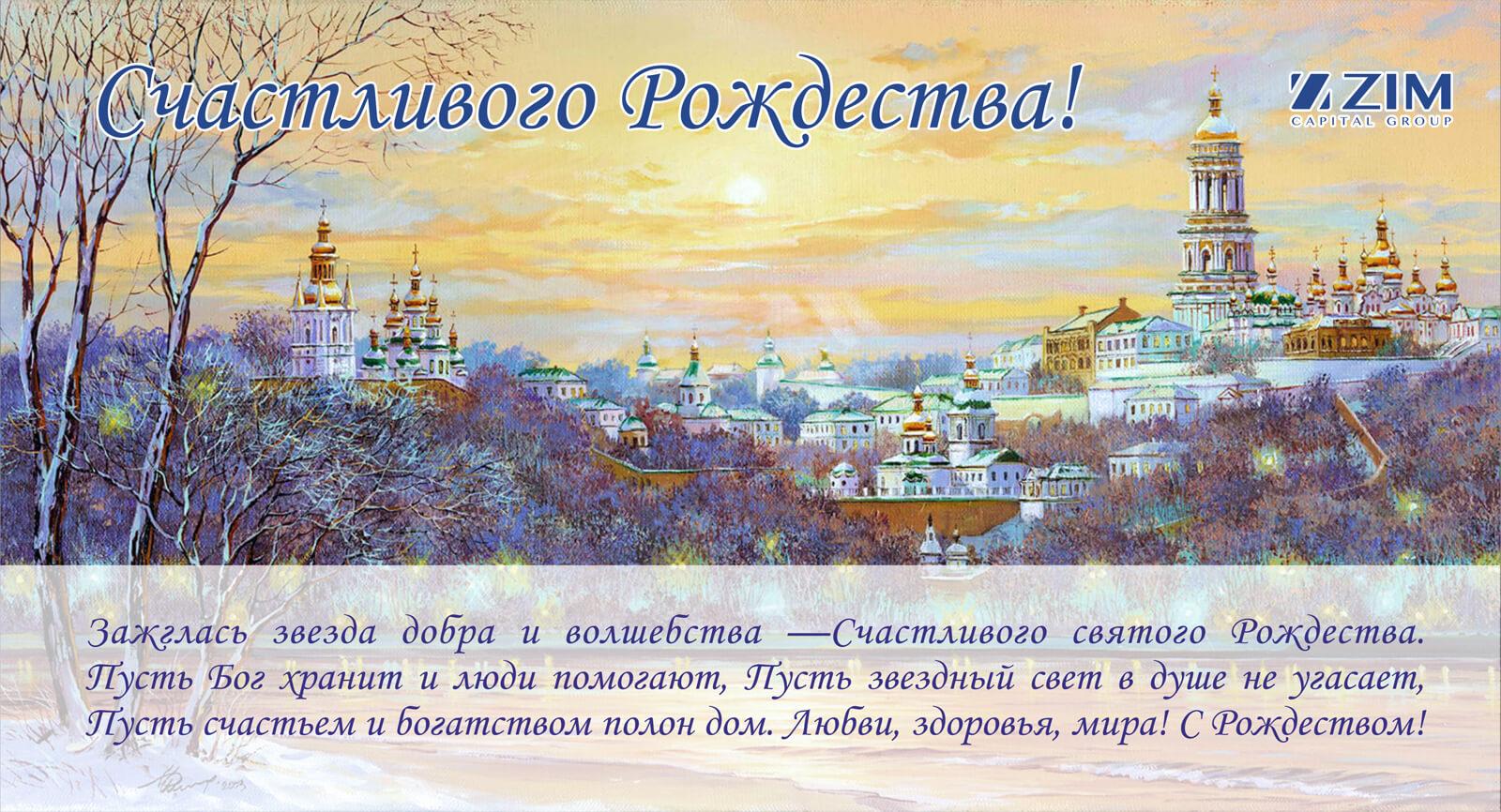 rogdestvo-ru