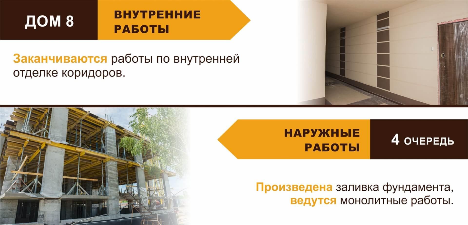 news_26-05-17-ru