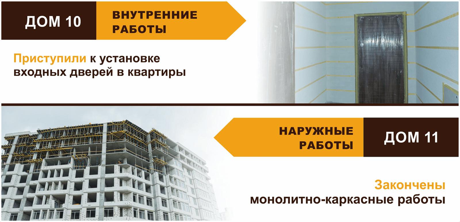 new090617-ru