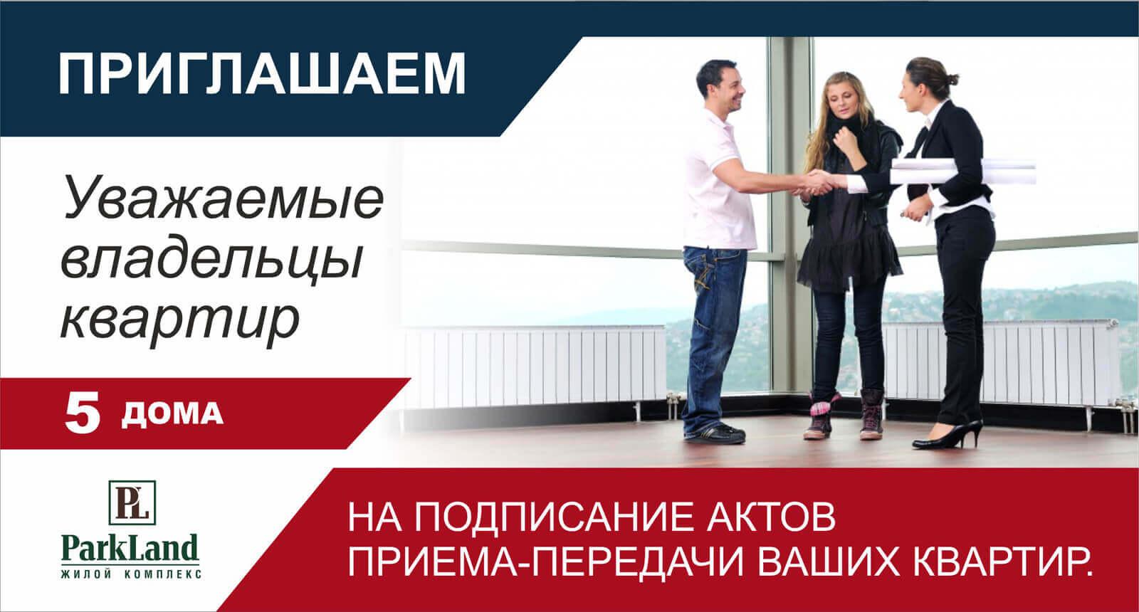 news-dom5-ru
