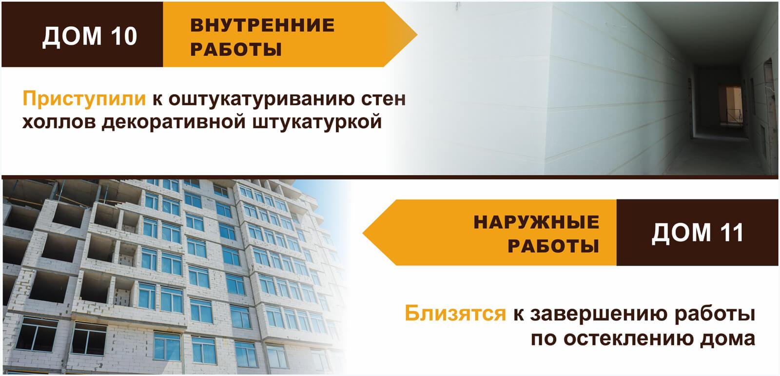 news050617-ru