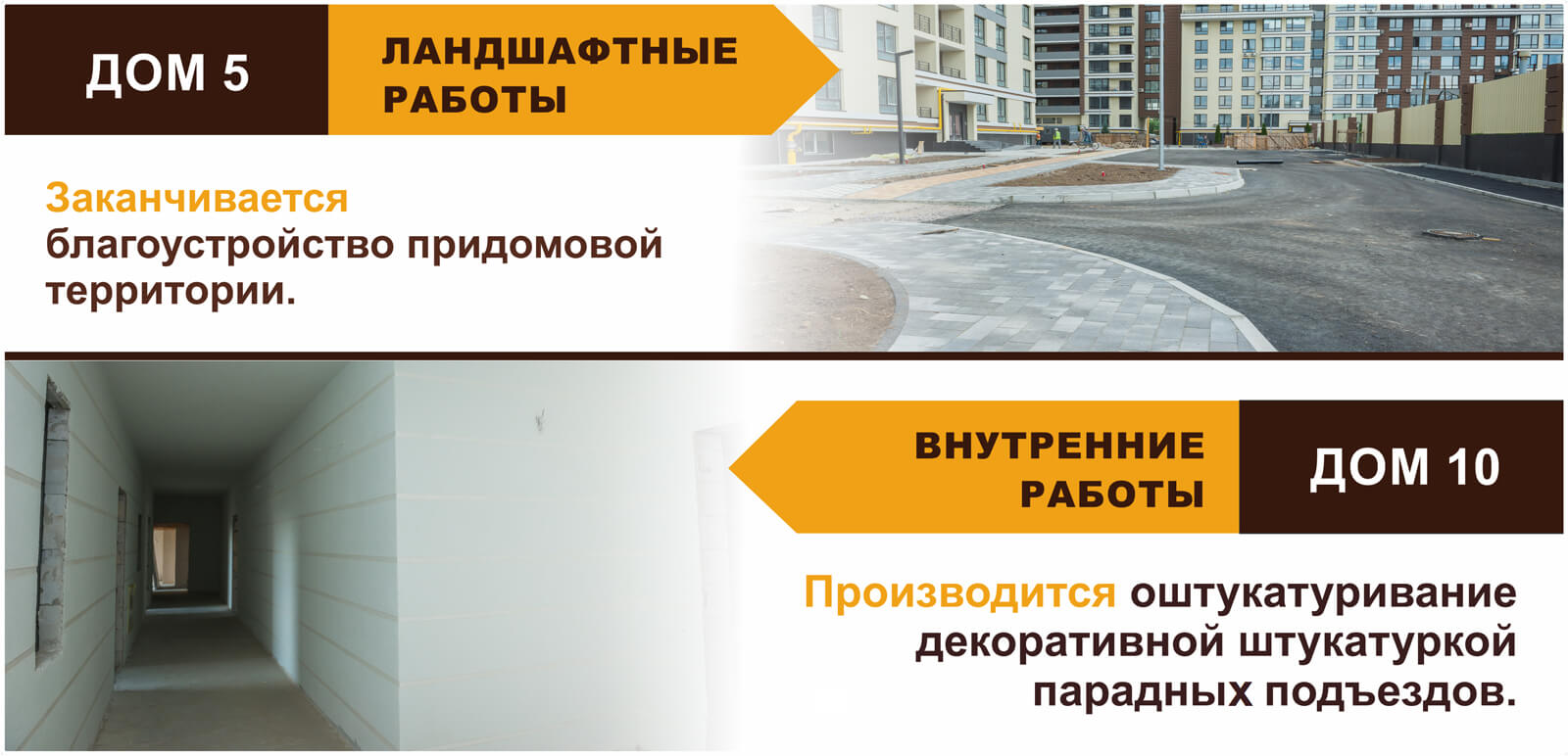 news170617-ru
