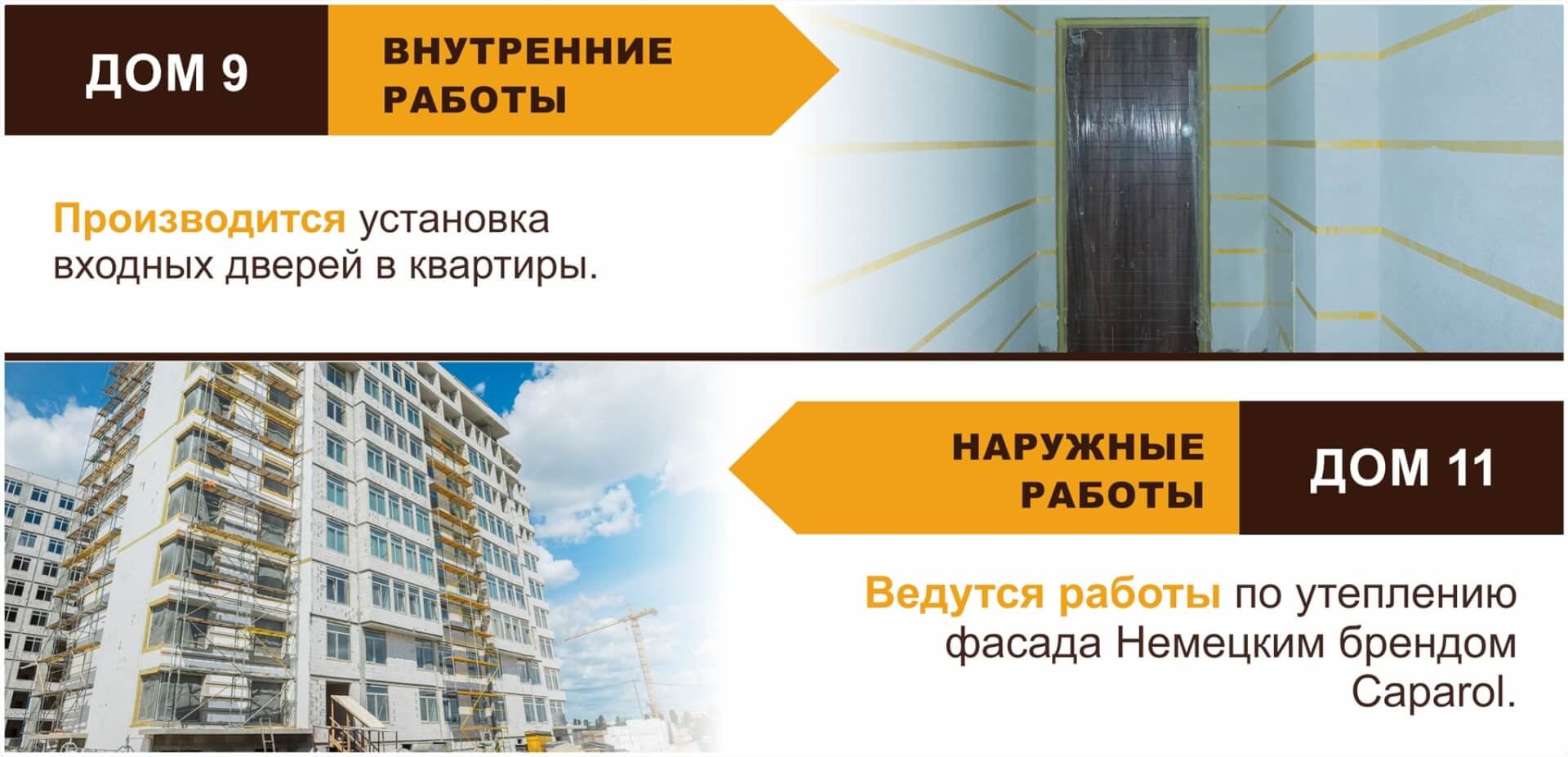 news260617-ru