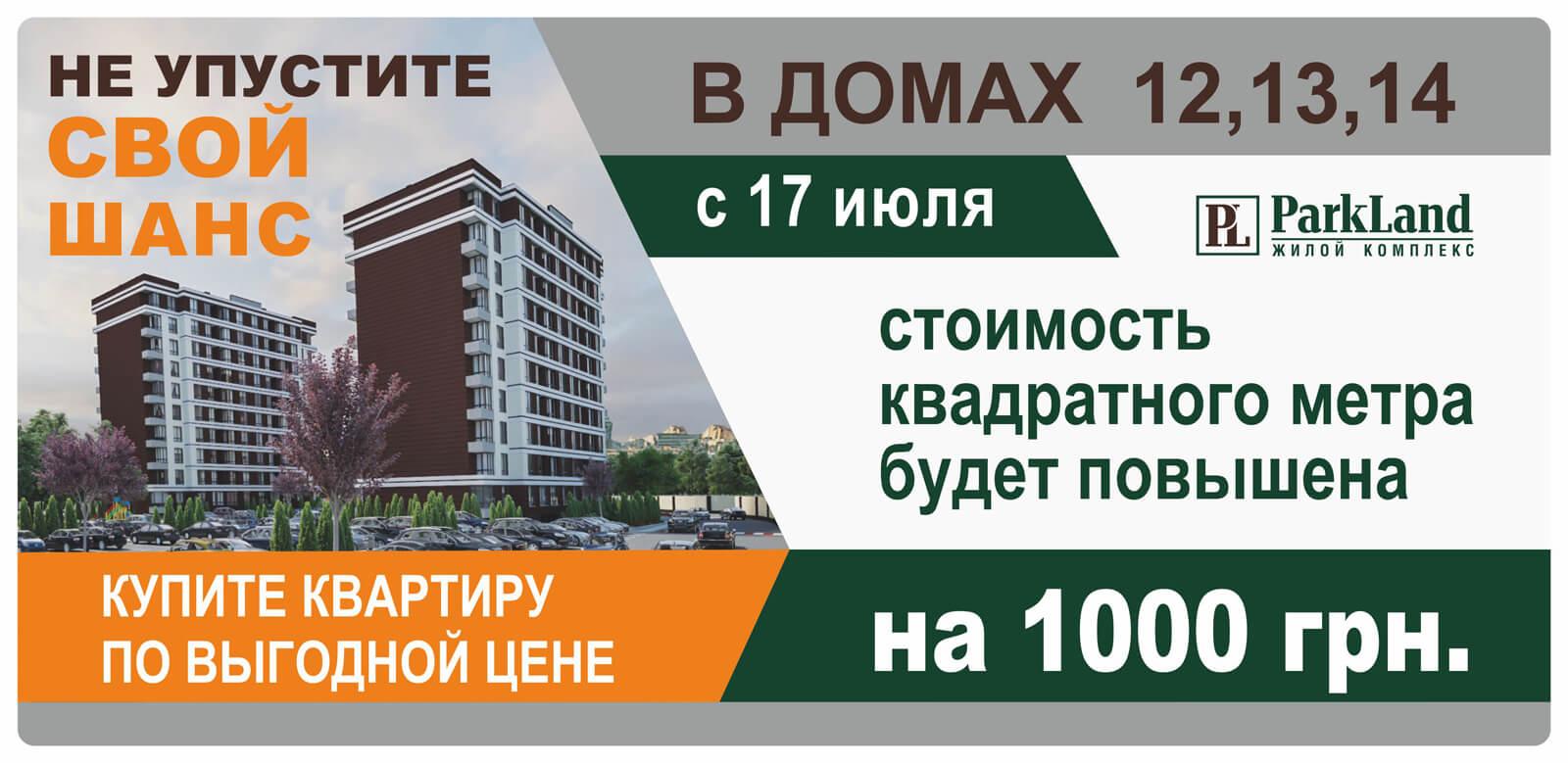 akzii-170717-ru