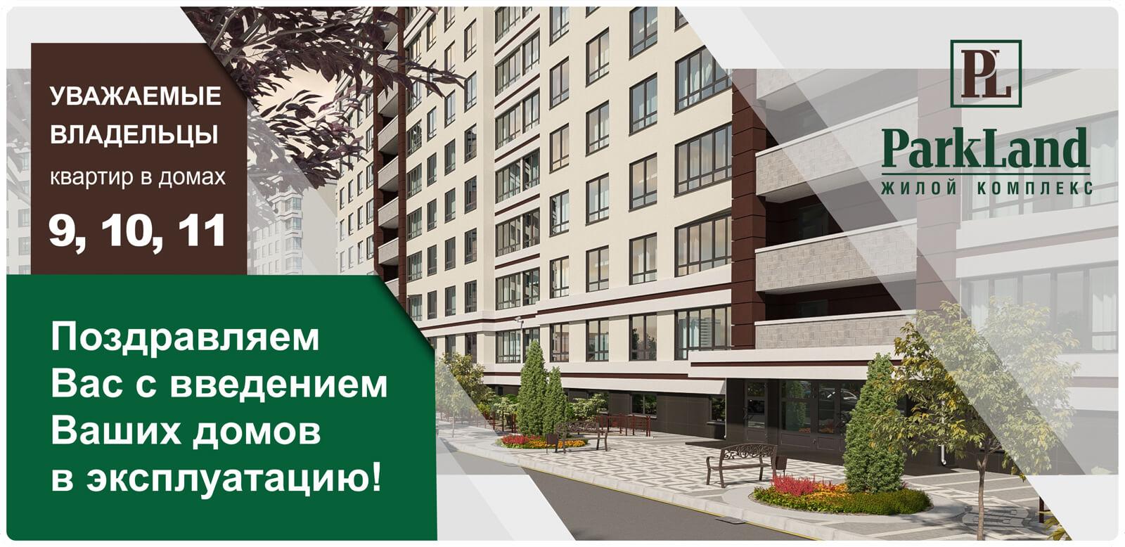 news290717_ru