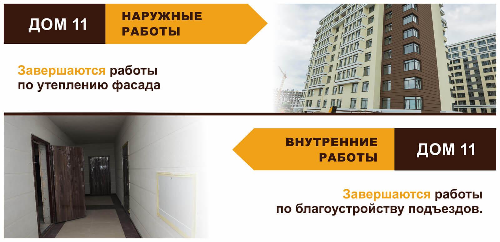 new11-0209-ru