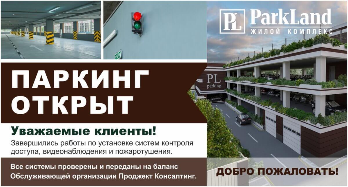 news_11-10-17_ru