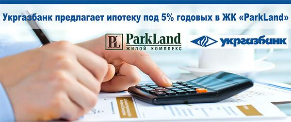 news_ukgasbank_thumb