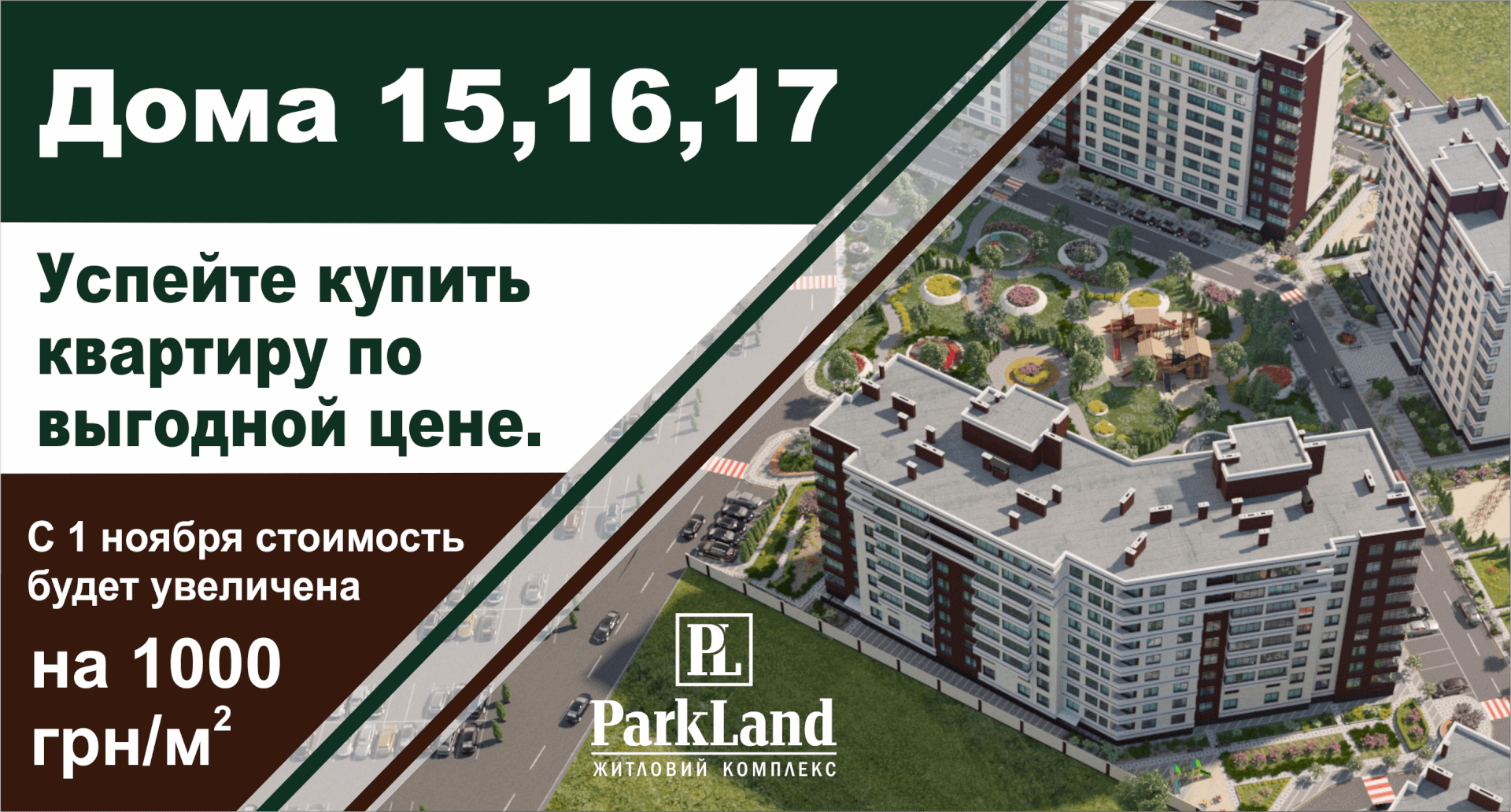 stock_13-10-17_ru