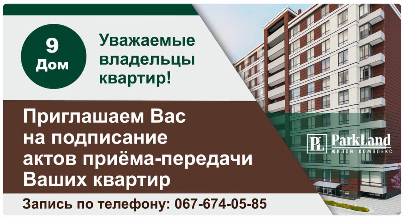news-6-11_ru