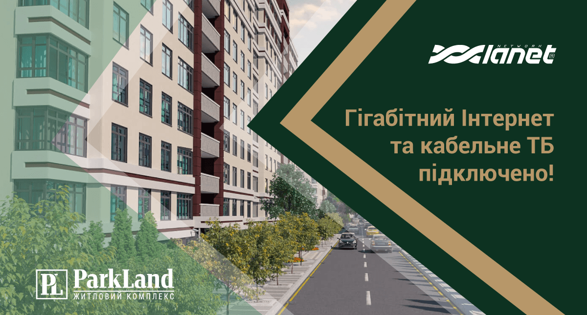 park_land_ukr+1