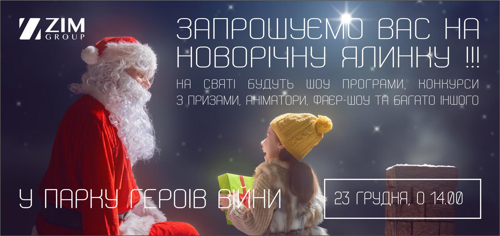 010-ukr
