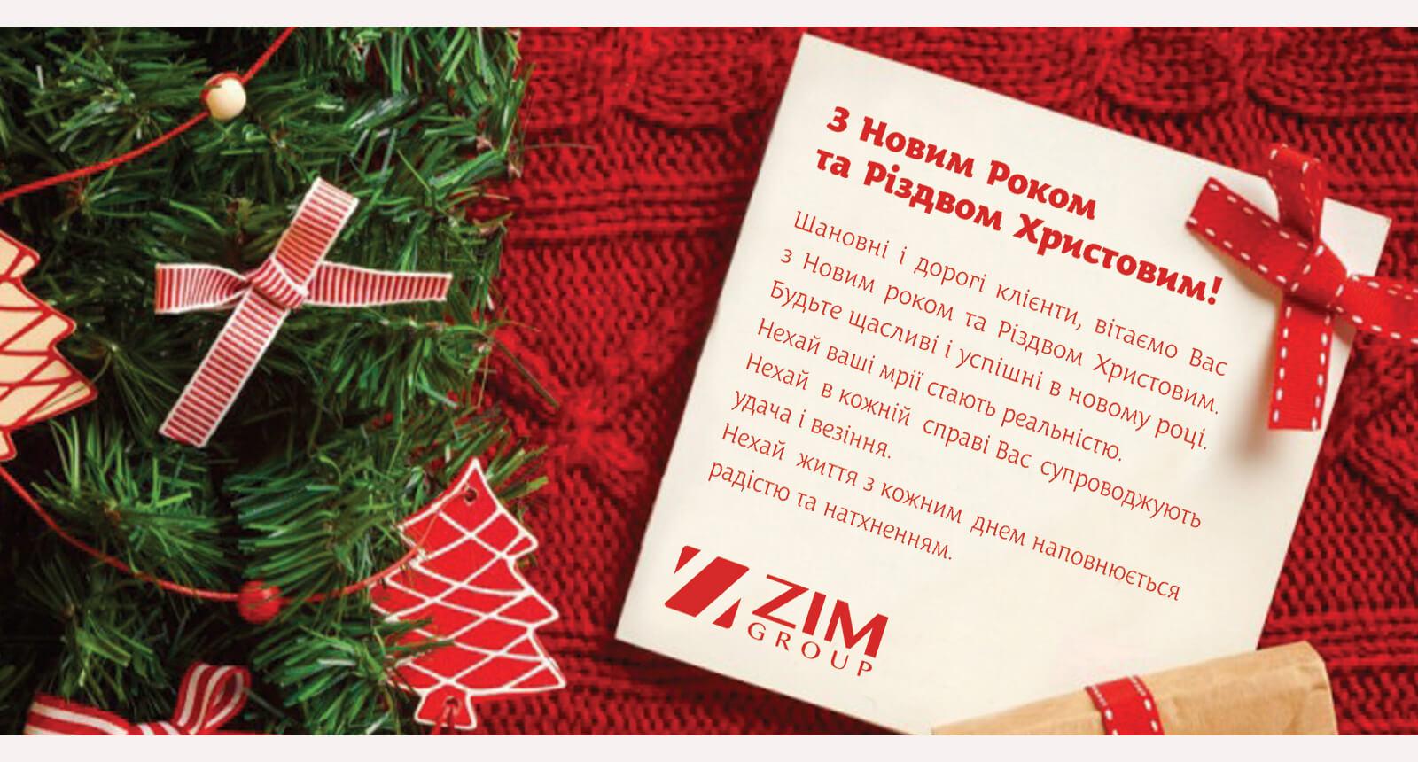 news2018-klients-ukr-small1