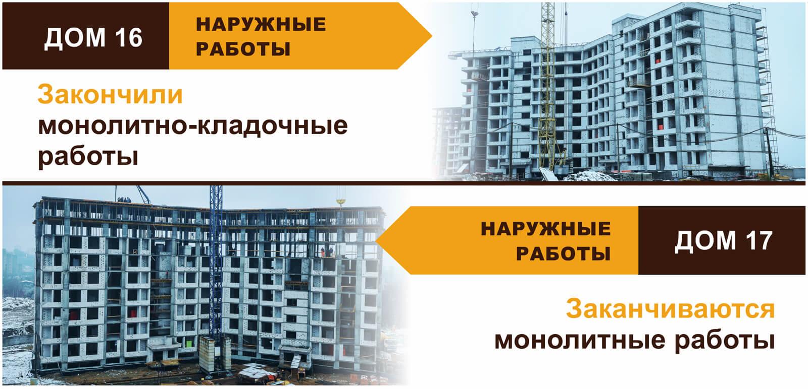 news_011217-ru
