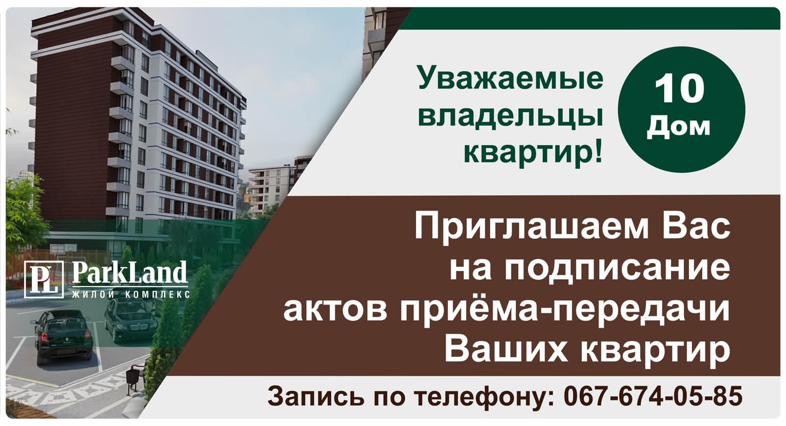nws240118-ru