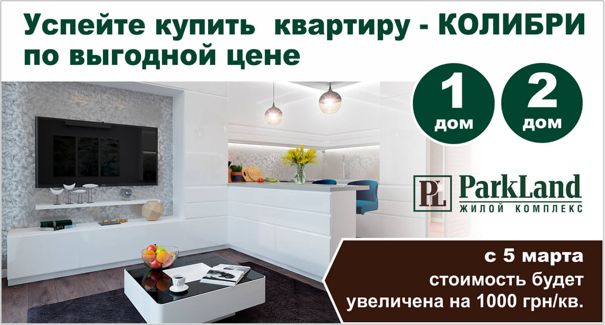 news230218-ru