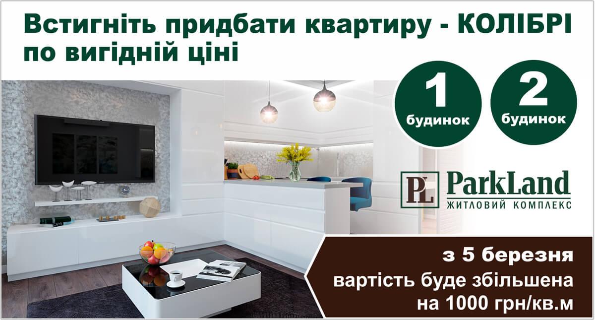 news230218-ukr