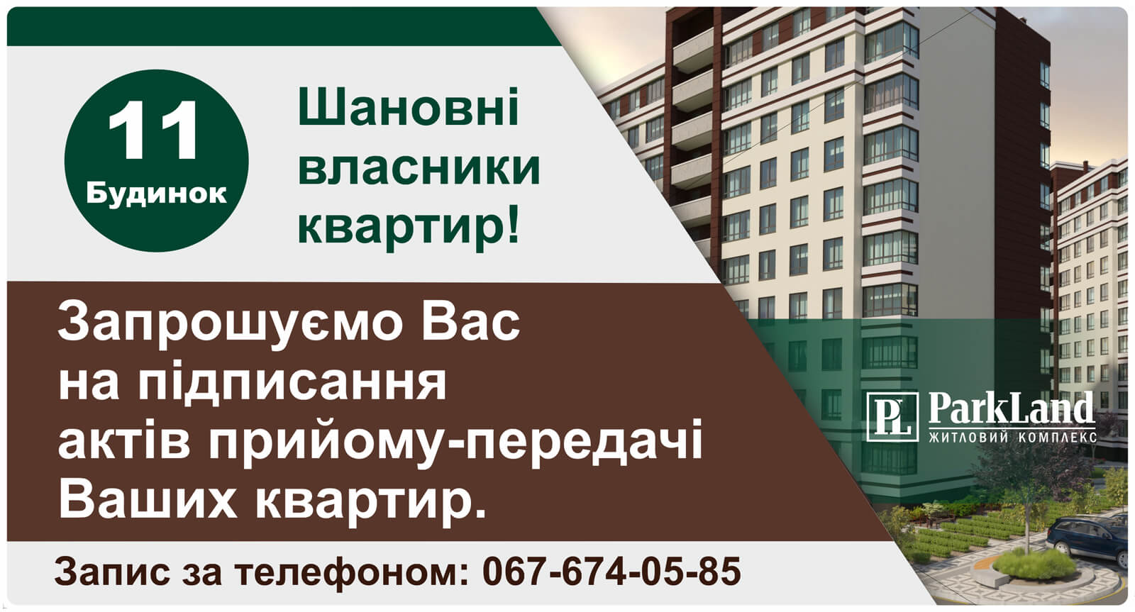 news11dom-0318-ukr