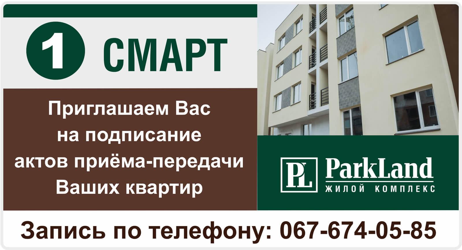 news270318-ru-1