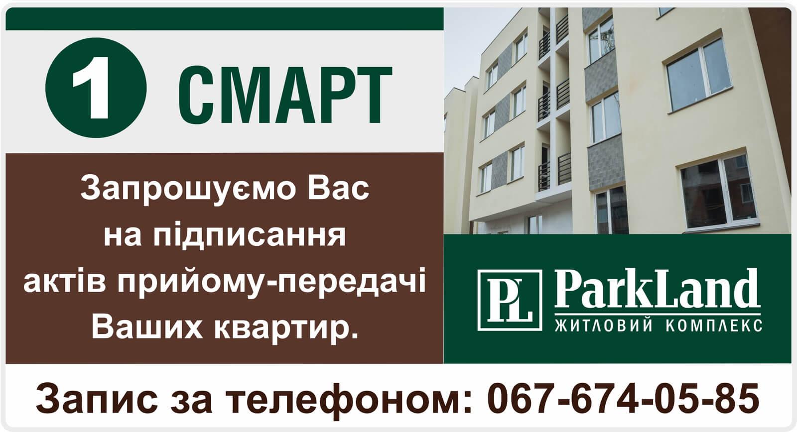 news270318-ukr