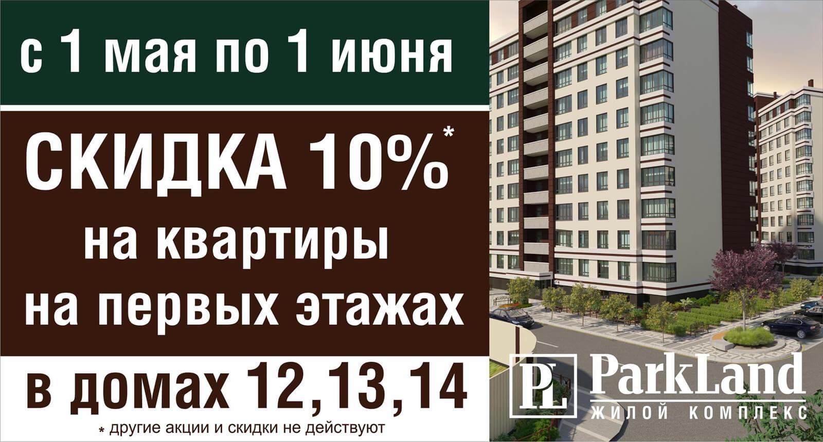 news_260418-ru