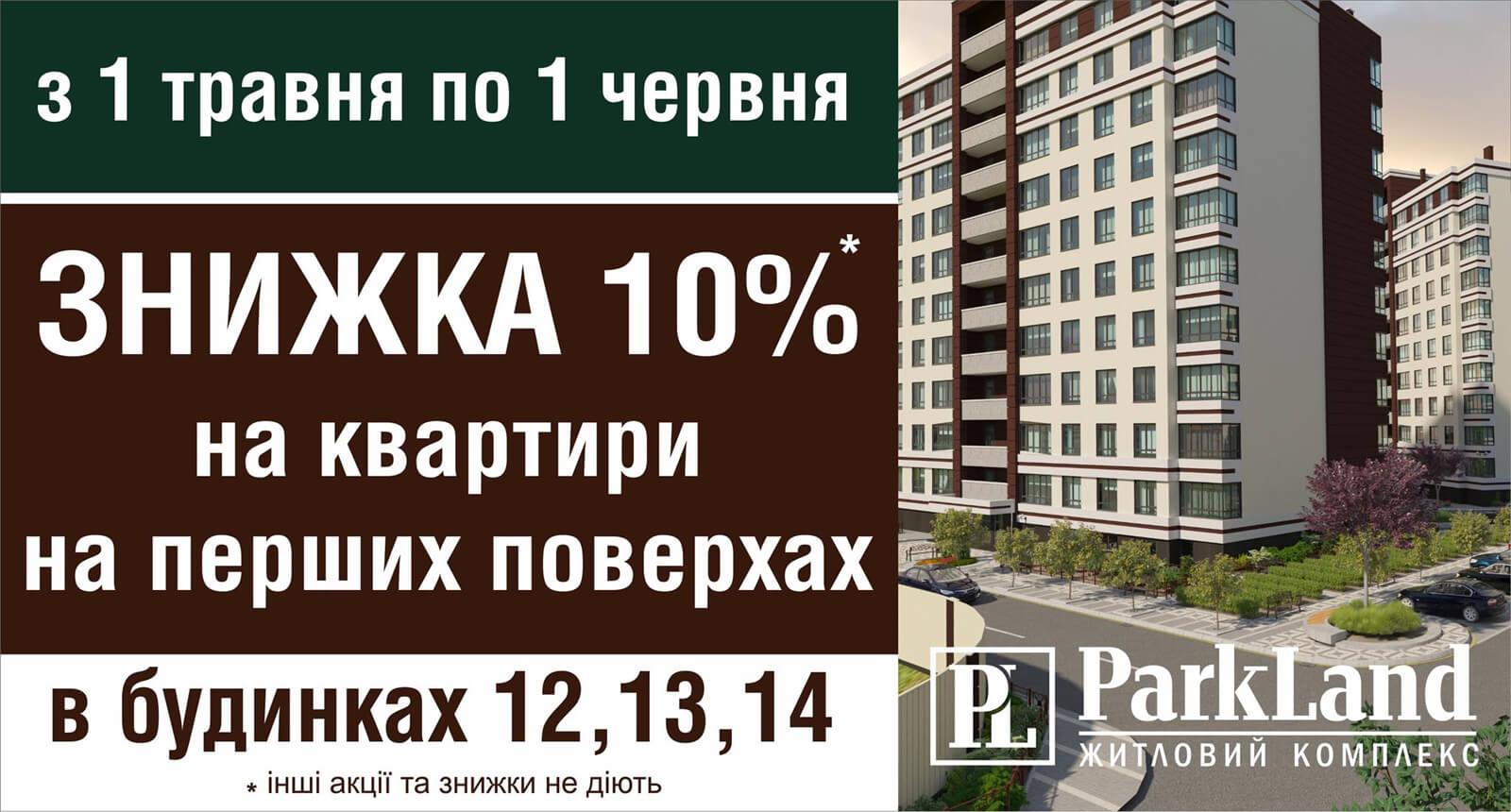 news_260418-ukr