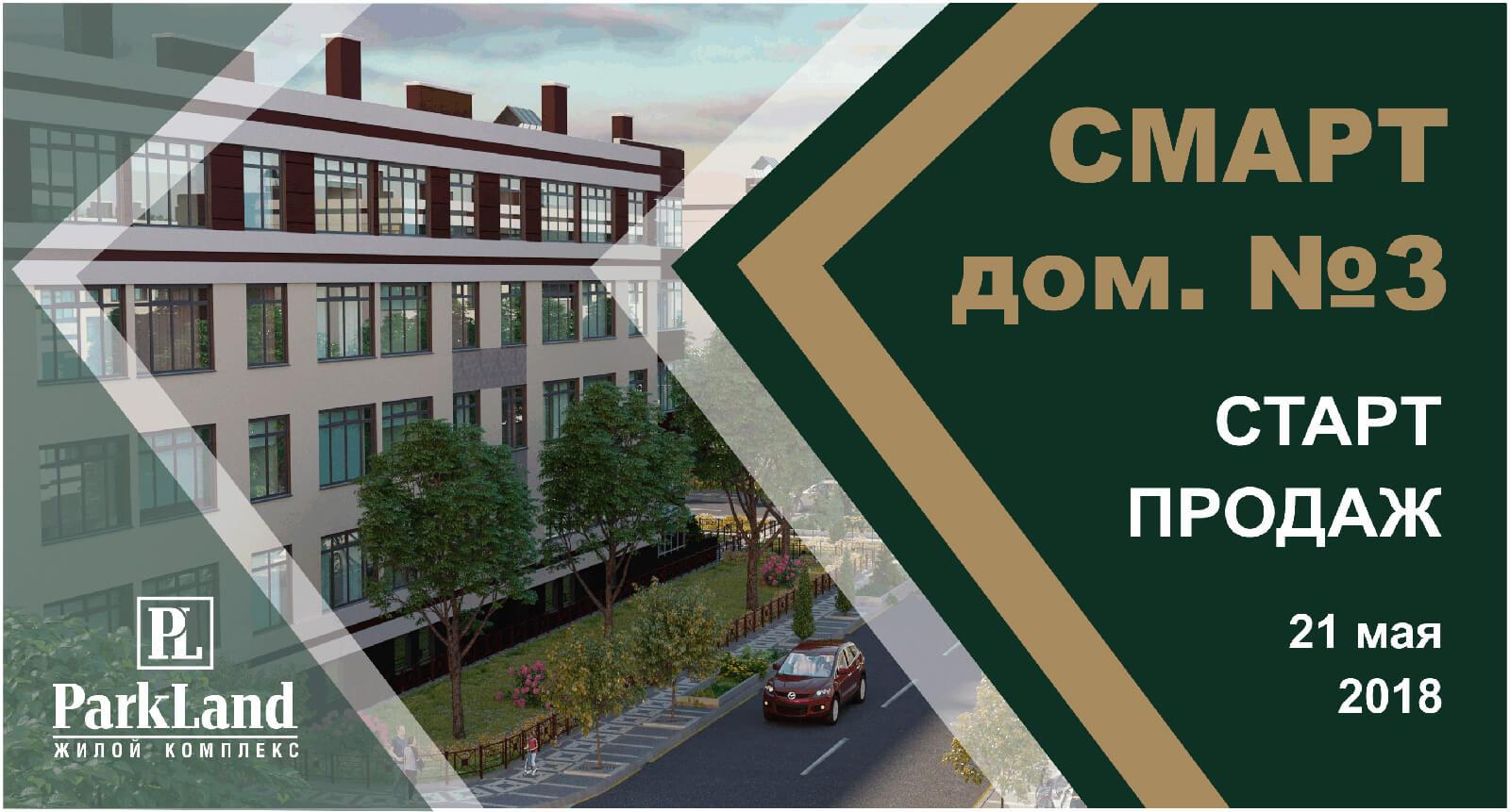 news210518-ru