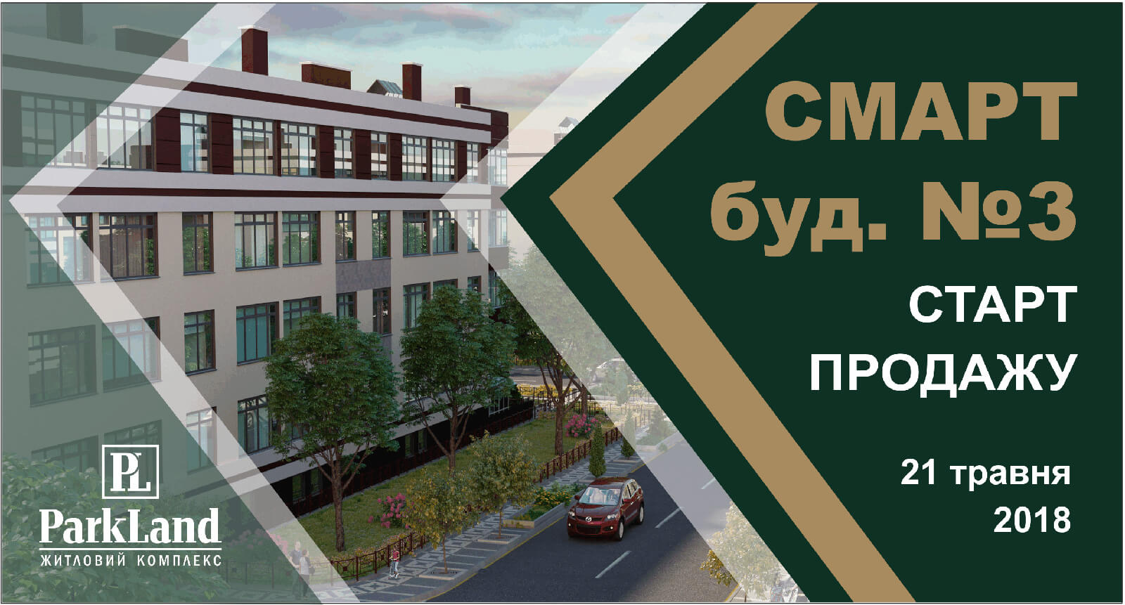 news210518-ukr