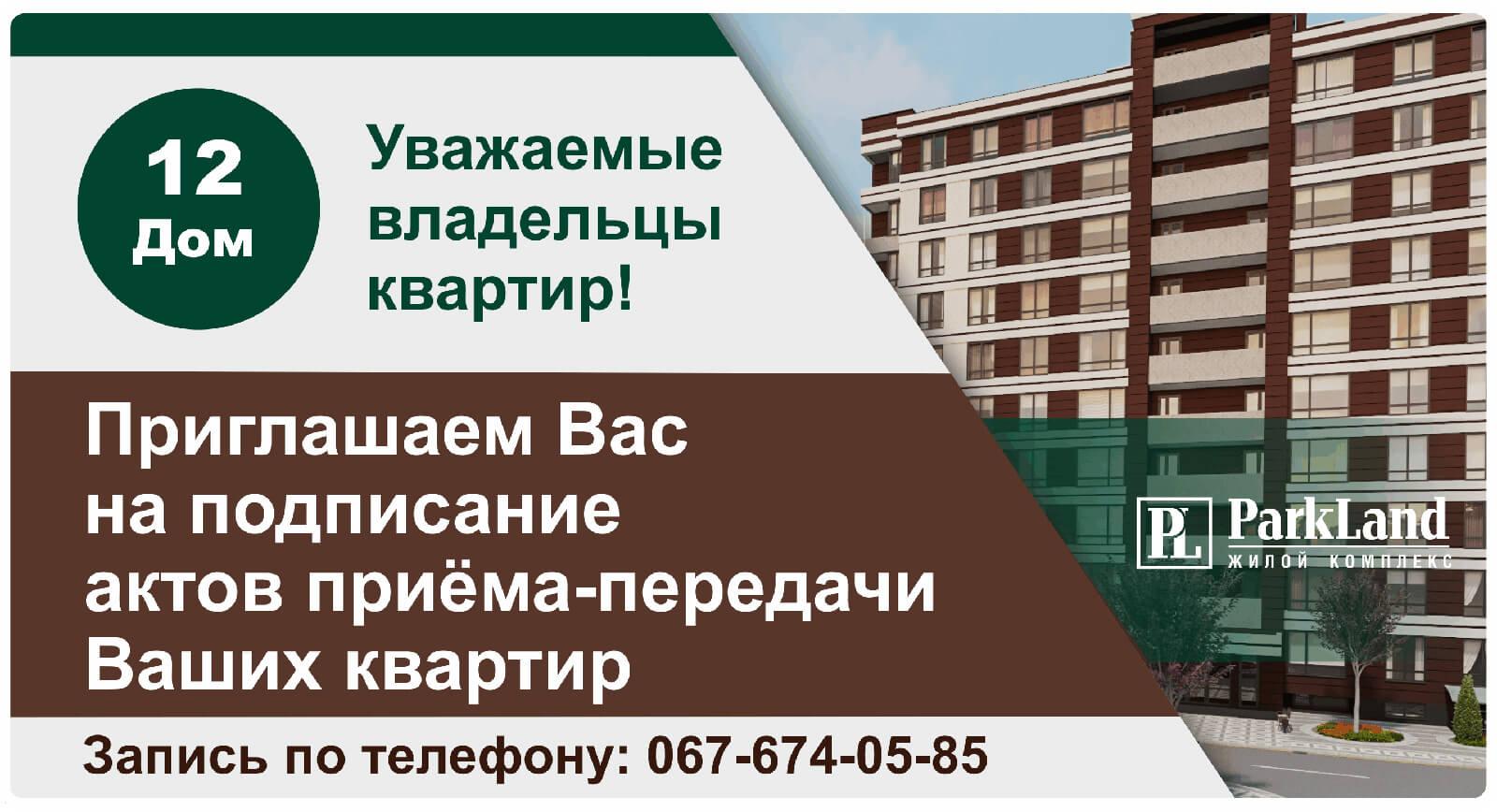 news230518-ru