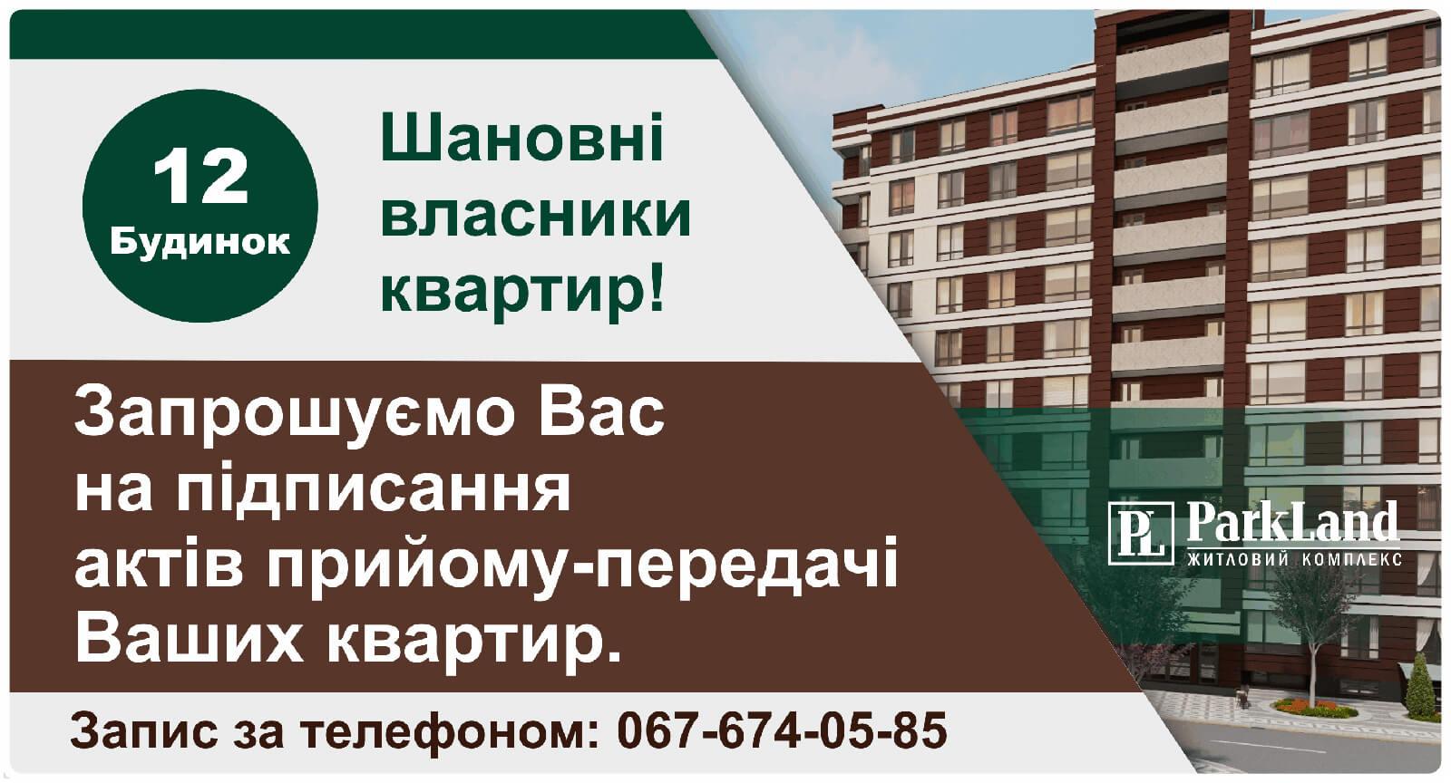 news230518-ukr