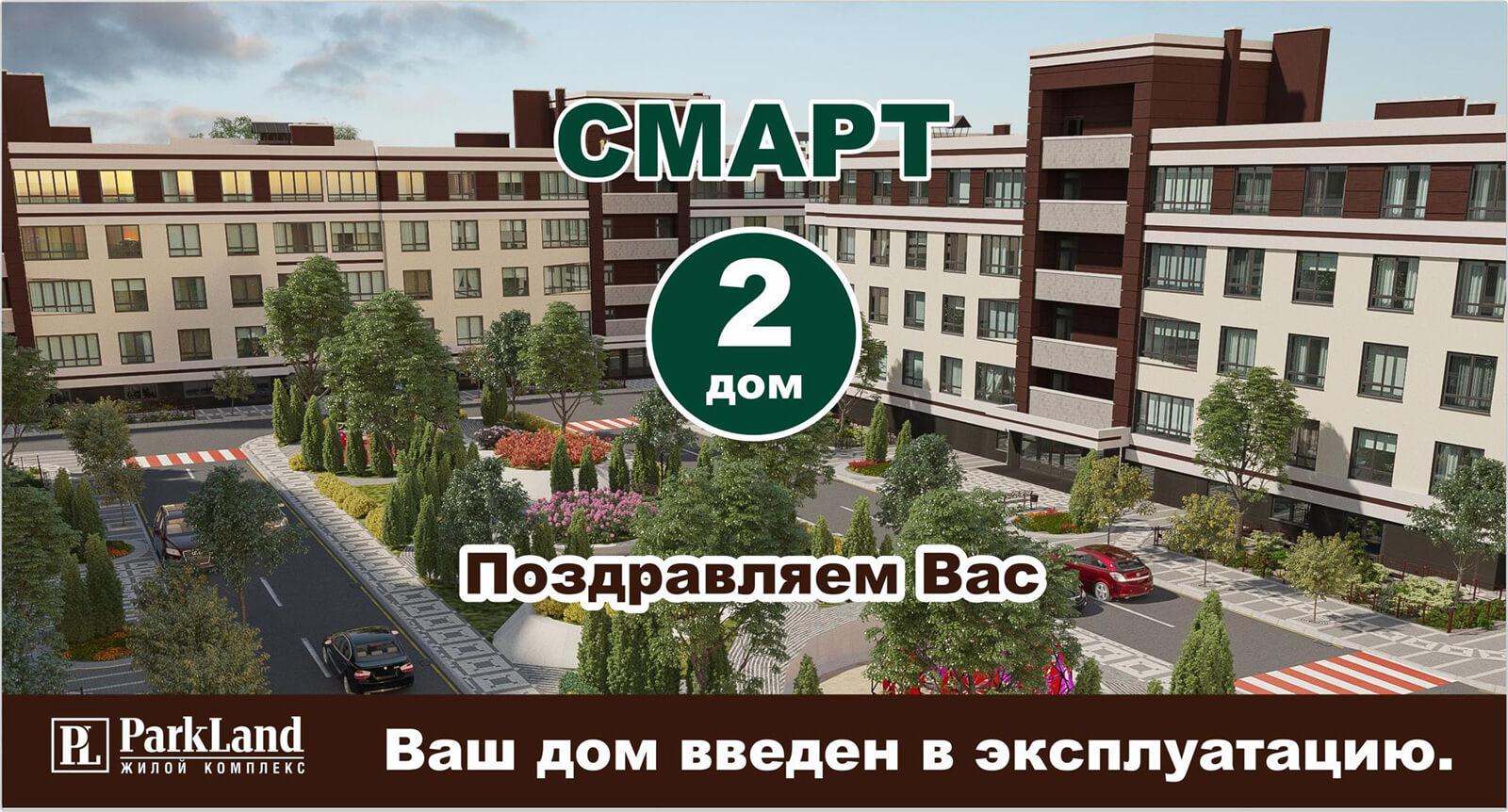 news-210618-ru