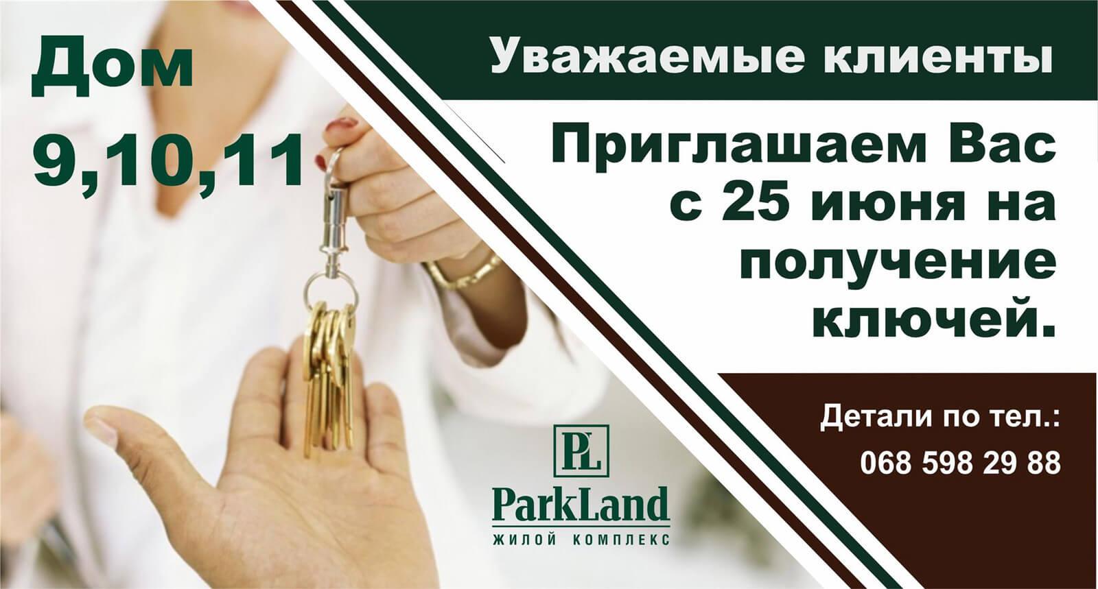news-220618-ru-25-1