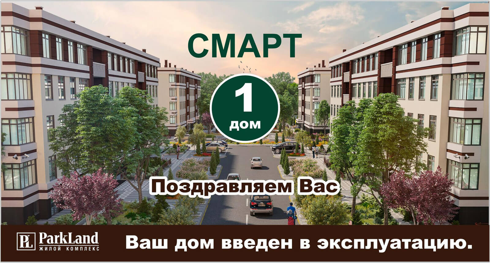 news-smart-1110618-ru