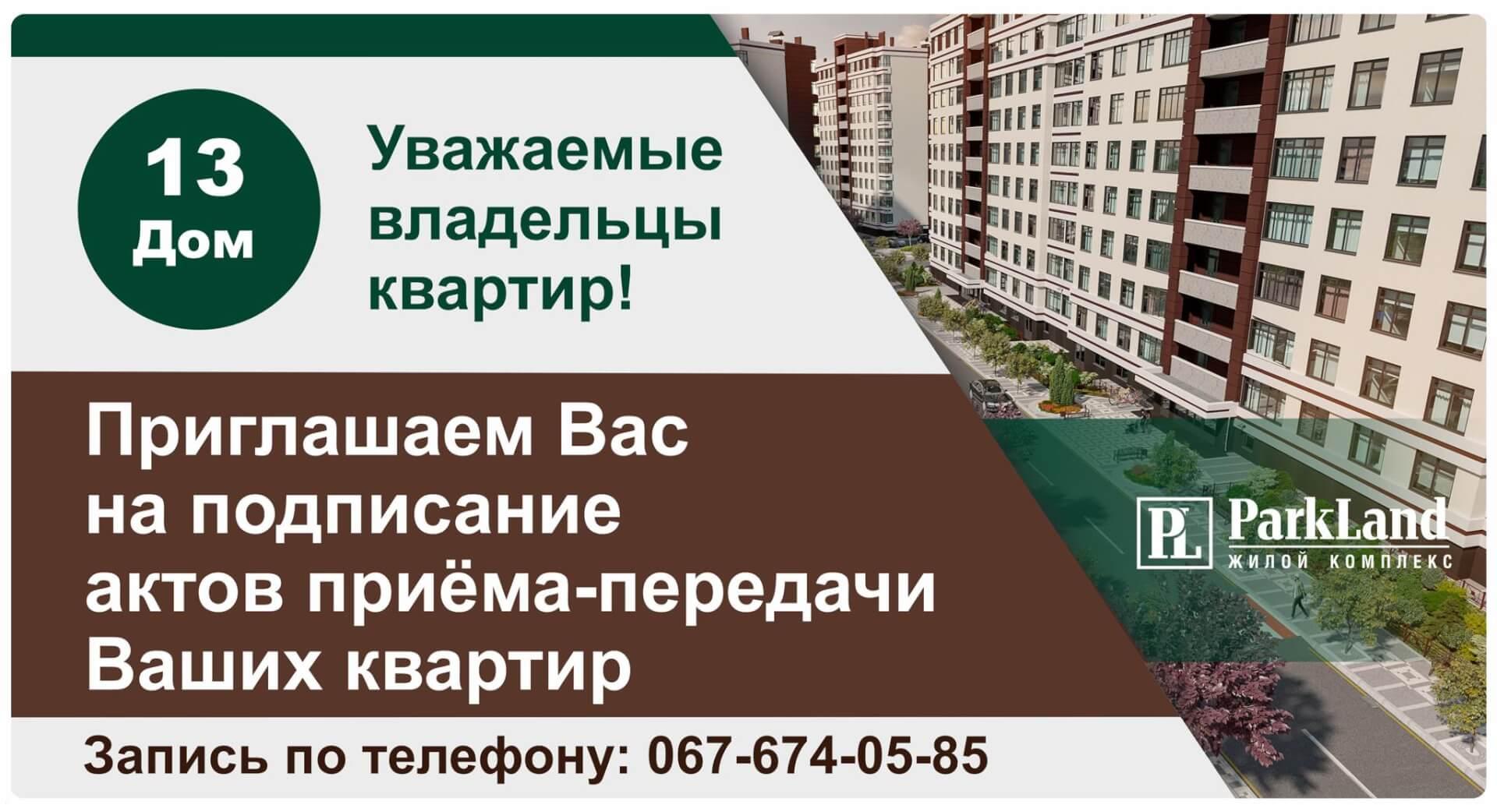 news250718-ru