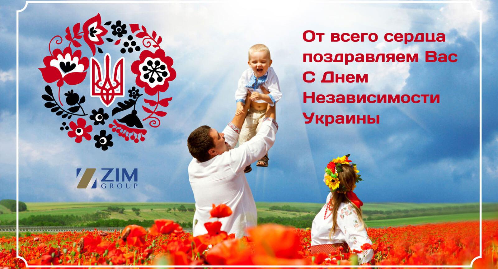 240818den-nez-ru-small