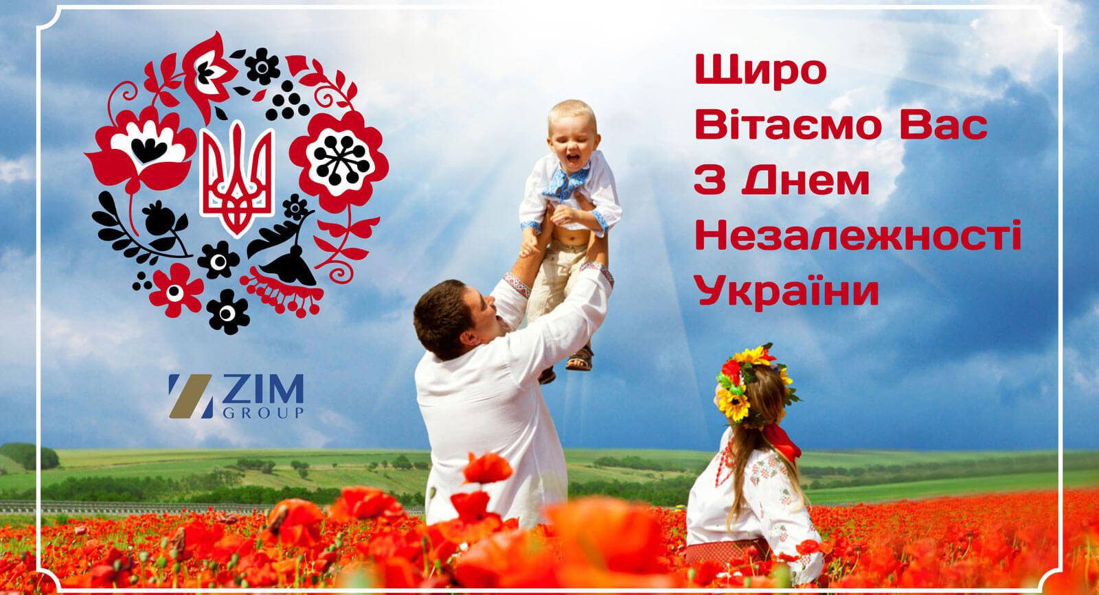 240818den-nez-ukr-small