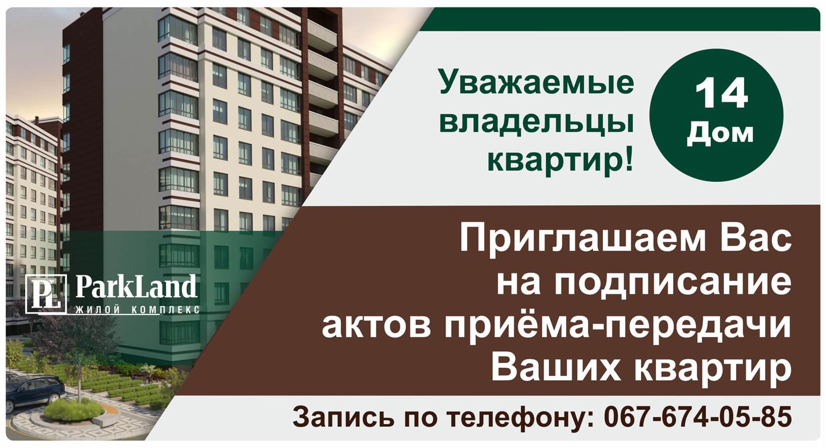 news170918-ru