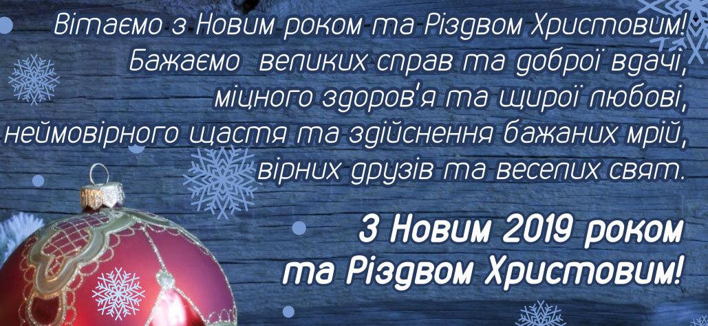 2019-zim-ukr-small-3