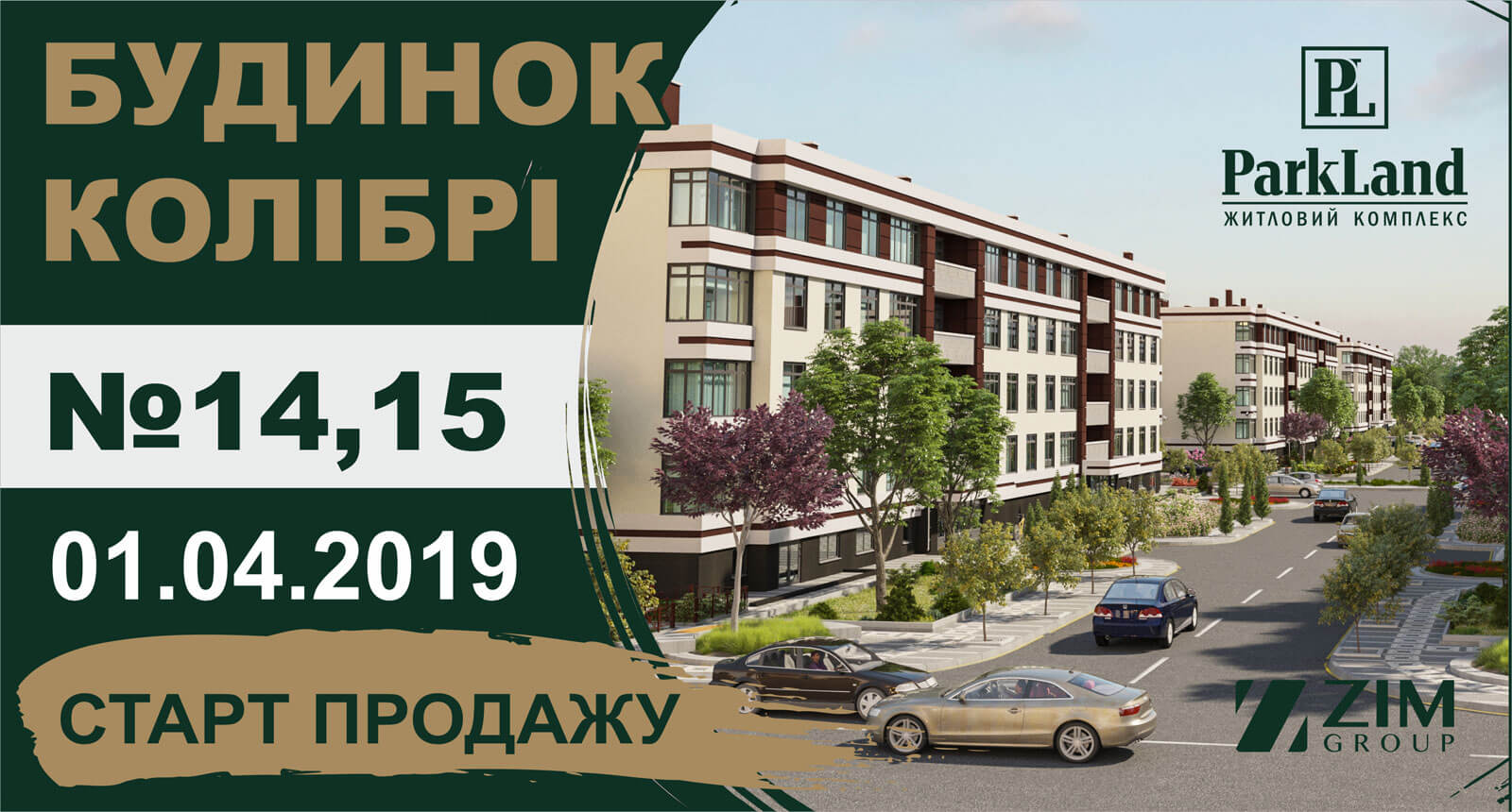 news-250319-pl-urk