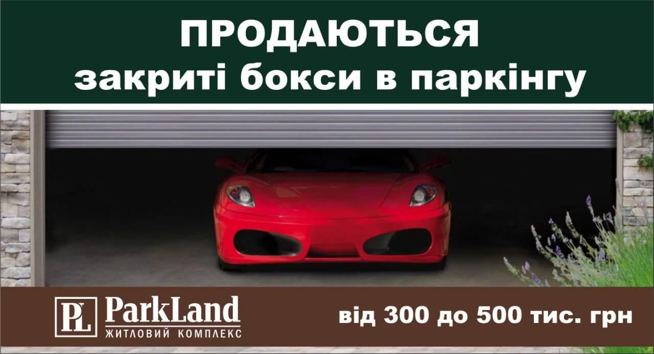 news-parkland-030419-ukr