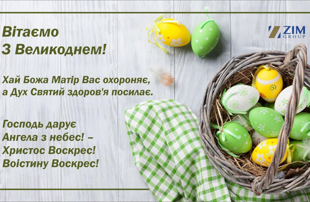 pacha-2019-ukr-small