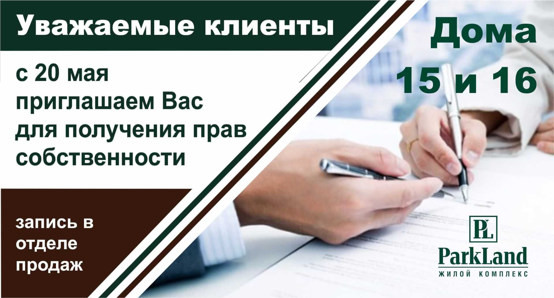 новости 15-16 р