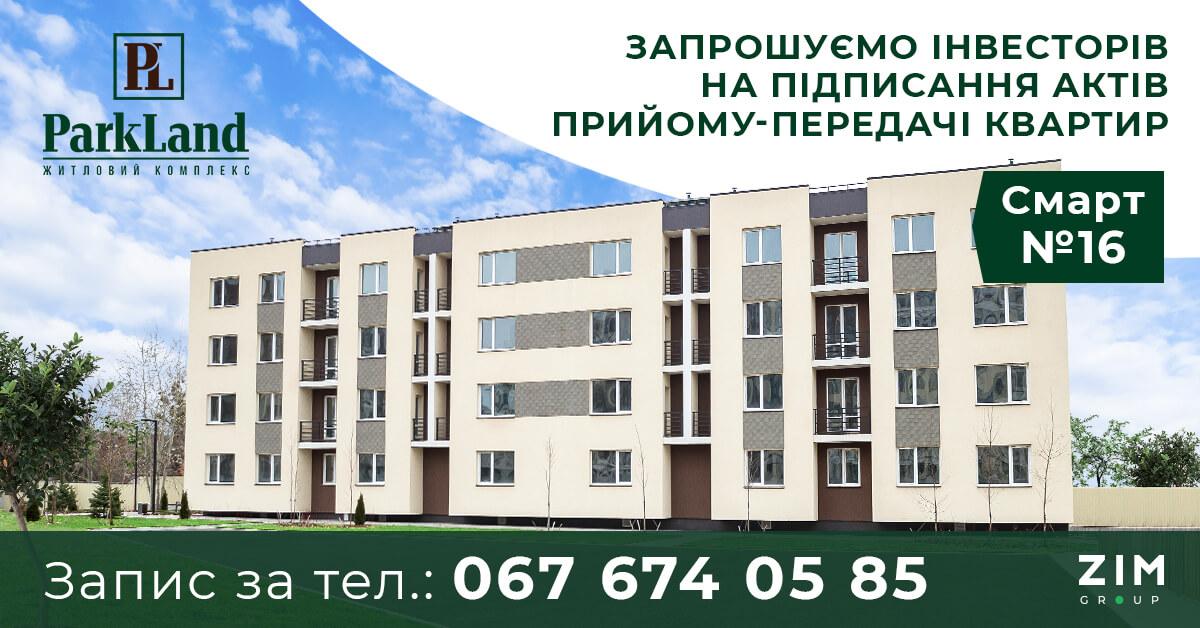 PL_1200x628